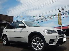 BMW X5xDrive 35dブルーパフォーマンス パノラマガラスSR