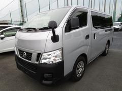 NV350キャラバンバンロングDX  6人乗  ETC キーレス (車検1年)