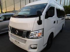 NV350キャラバンバンスーパーロングDXターボ H/R  軽油 (車検1年)