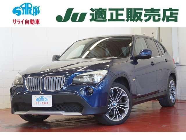BMW xDrive25i 4WD パワーシート HDDナビ ETC