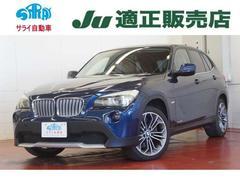 BMW X1xDrive 25i 純正ナビETC DVD再生 電動シート