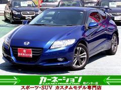 CR−Zα カーオブザイヤー受賞記念車 6MT HDDナビ エアロ