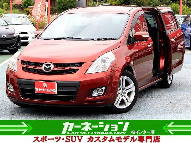 マツダ 23T 4WD ターボ 電動ドア HDDナビ シアター