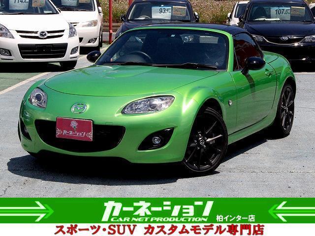 マツダ RS RHT ブラックチェーンド