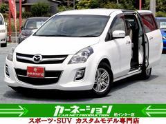 MPV23S Lパッケージ 4WD 7人 電動ドア 本革 Bose