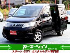 セレナ20S Vセレクション 4WD 電動ドア SIBILLA