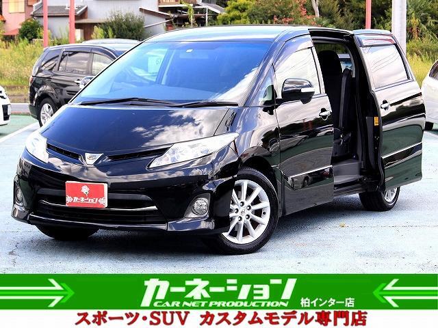 トヨタ 2.4アエラス Gエディション 両側電動ドア 純17AW