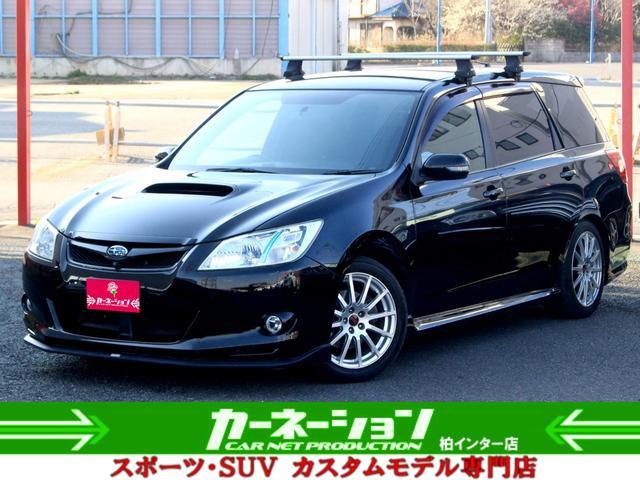 スバル 2.0GT tuned by STI 4WD 特別仕様