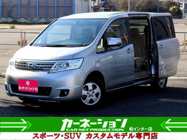 日産 20G 4WD 両電動ドア SDナビ 革ステ 純15AW
