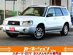 フォレスターX20 L.L.Beanエディション 4WD 本革