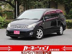 プレサージュ250ハイウェイスター HDDナビ付 電動スライド TV