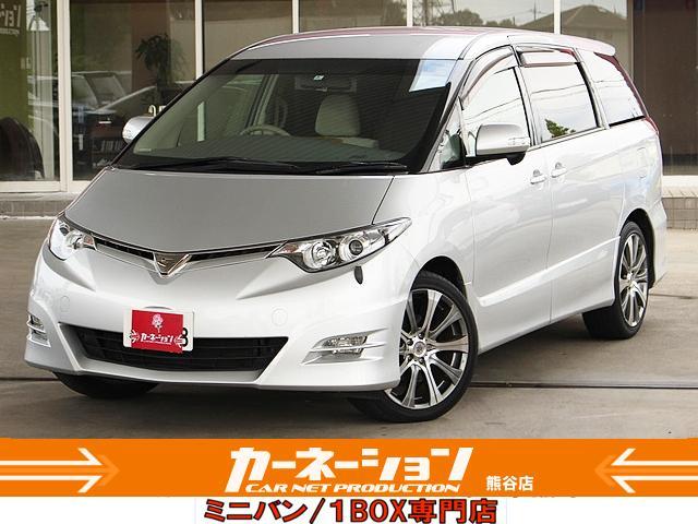 トヨタ 2.4アエラス Gエディション 純正HDDナビ 両電動