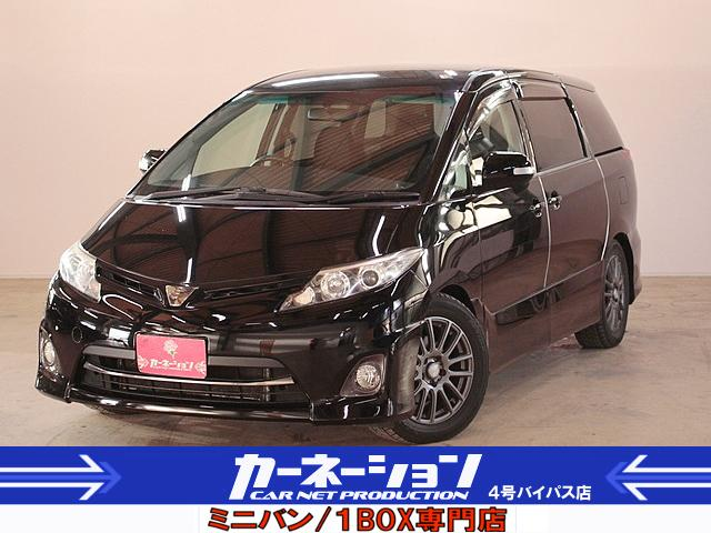 トヨタ アエラス  4WD 両側電動ドア 7人乗