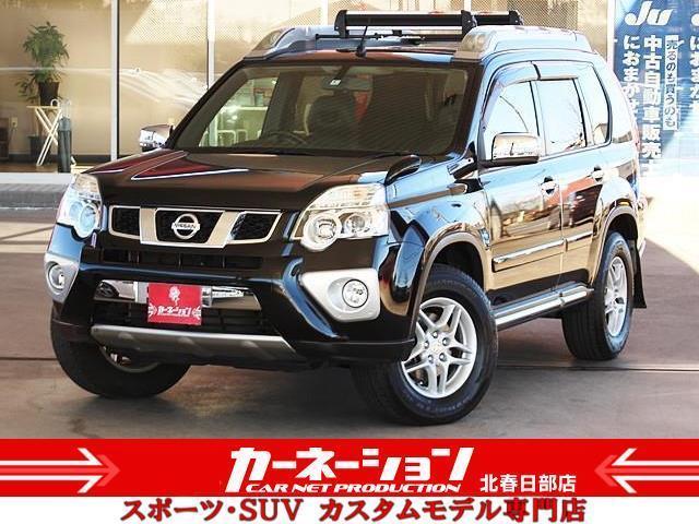 日産 20Xt エクストリーマーX 4WD ヒッチメンバ