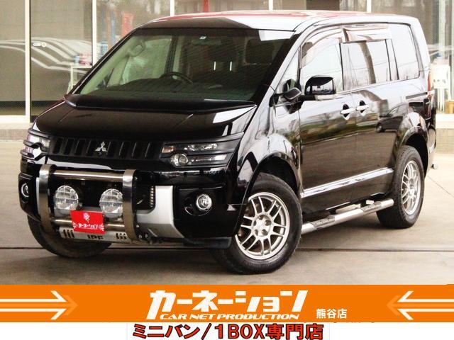 三菱 G ナビパッケージ 4WD バンパーガード サイドステップ