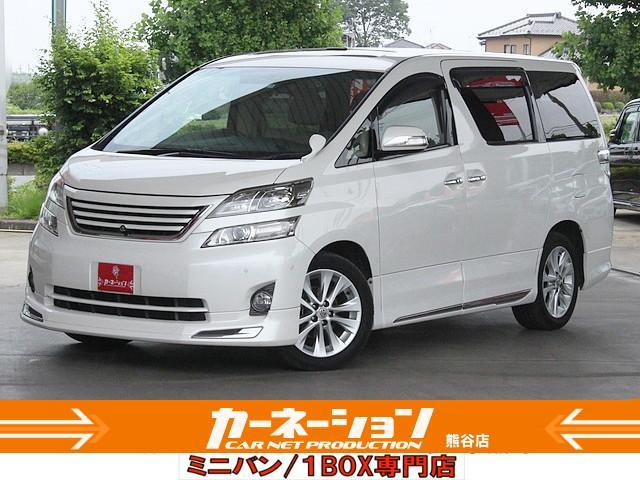 トヨタ 3.5V Lエディション 本革シート 純正HDDナビ