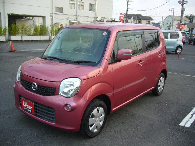 「日産」「モコ」「コンパクトカー」「埼玉県」の中古車