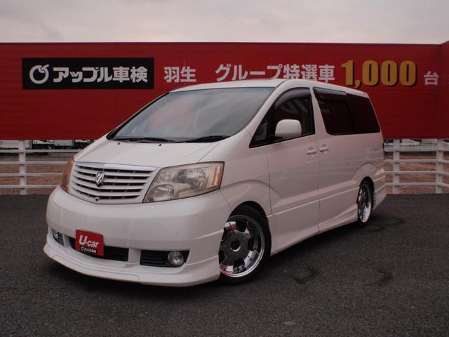 トヨタ MS  ナビ フロントカメラ バックカメラ サンルーフ付