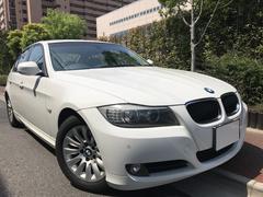 BMW320i ハイラインPKG 革シート Bカメ 地デジ PDC
