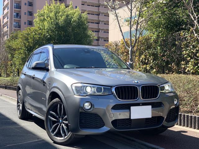 BMW xDrive 20d Mスポーツ 後期型 LCIモデル アクティブクルーズコントロール 純正19インチ フルセグ トップビューカメラ フロントカメラ パワーバックドア パドル ドラレコ ハーフレザーシート アイドリングストップ ETC