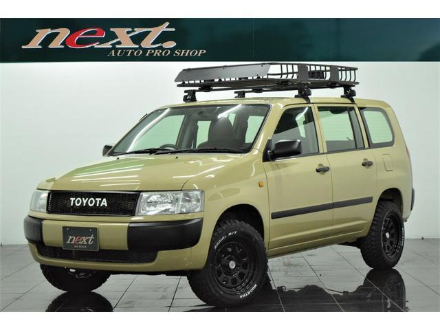 トヨタ プロボックスバン DXコンフォートパッケージ 4WD 5速ミッション リフトアップ 社外ホイール MTタイヤ 新品ルーフラック ナビ 地デジTV フルセグ Bluetooth アウトドアカスタム