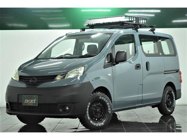日産 NV200バネットワゴン 16X-2R ナビ 地デジTV Bluetooth 新品マッドタイヤ ルーフキャリア アウトドア カスタム