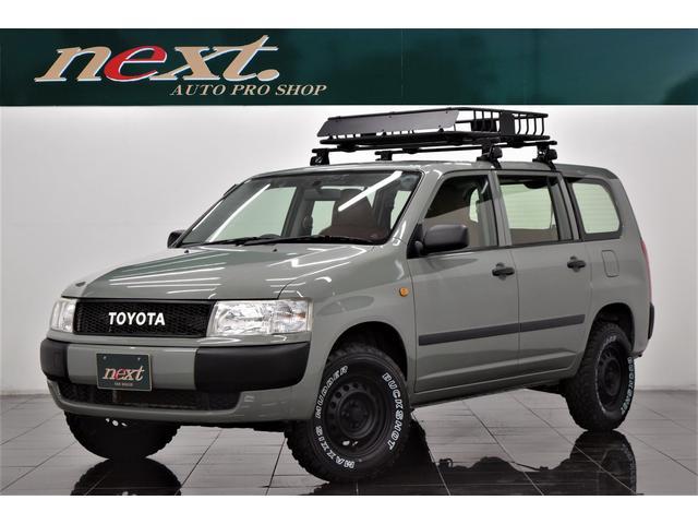 トヨタ DXコンフォートパッケージ 4WD 社外メモリーナビ 地デジTV フルセグ ETC リフトアップ 新品ルーフラック ブラックアウトホイール マッドタイヤ アウトドアカスタム