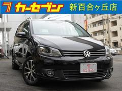 VW ゴルフトゥーランTSI ハイライン 純正SDナビ 地デジ クルコン