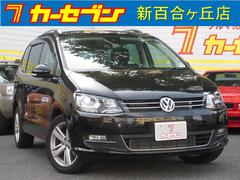VW シャランTSI ハイライン 1オナ 禁煙車 衝突軽減ブレーキ