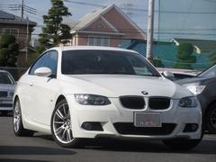 BMW320i Mスポーツパッケージ 禁煙車 純正18インチAW
