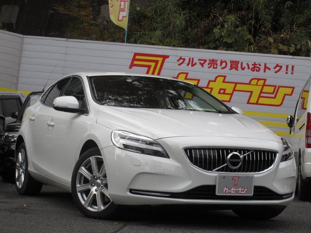 「ボルボ」「ボルボ V40」「ステーションワゴン」「神奈川県」の中古車