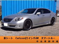 LSLS460 バージョンS−I 革 Carlsson21AW