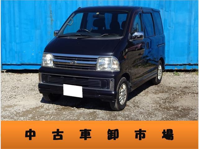 「ダイハツ」「アトレーワゴン」「コンパクトカー」「千葉県」の中古車