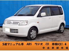 オッティS 5速MT車 CD ラジオ ABS