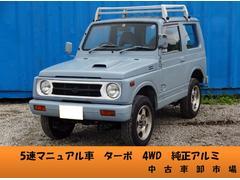 ジムニーバン HA 4WD 5速マニュアル ターボ