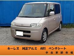 タントX キーレス ABS 純正アルミ 電格ミラー ベンチシート