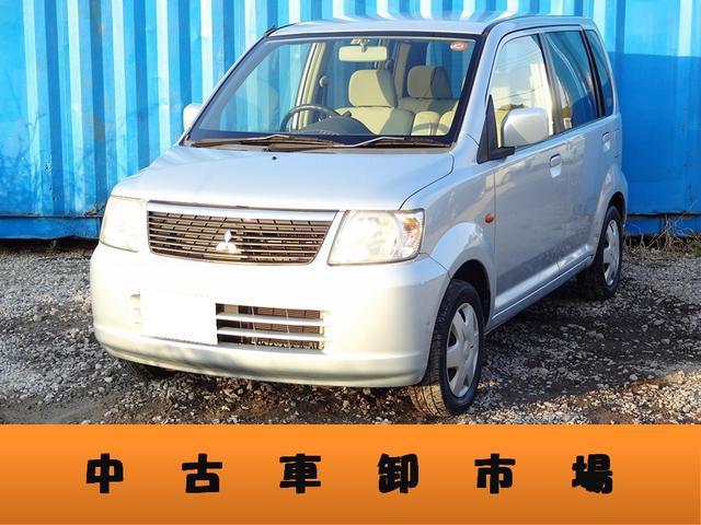 三菱 M ベンチシート 盗難防止 電格ミラー CD ラジオ