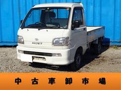 ハイゼットトラックスペシャル 農用パック 軽トラ
