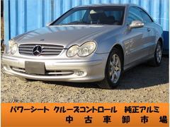 M・ベンツCLK240 クルーズコントロール ETC ABS