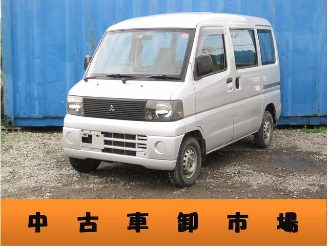三菱 ミニキャブバン CDハイルーフ 4WD パワステ 両側スライド