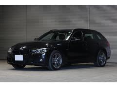 BMW320iツーリング スタイルエッジxDrive 特別仕様車