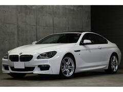 BMW640iクーペ Mスポーツ サンルーフ 19インチAW 黒革