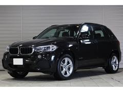 BMW X5xDrive35d Mスポーツ ACC トップビュー 黒革
