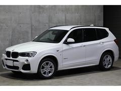 BMW X3xDrive20d Mスポーツ トップビューカメラ 18AW