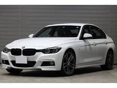 BMW318i Mスポーツ エディションシャドー 黒革 19AW
