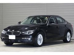 BMW320d ラグジュアリー 黒革 NewiDriveナビ