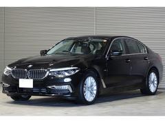 BMW523d ラグジュアリー デビューP 黒革 ACC 18AW