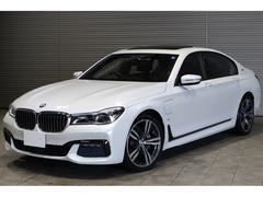 BMW740eアイパフォーマンス Mスポーツ ワンオーナー SR