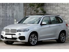 BMW X5xDrive40e Mスポーツ セレクトPKG パノラマSR
