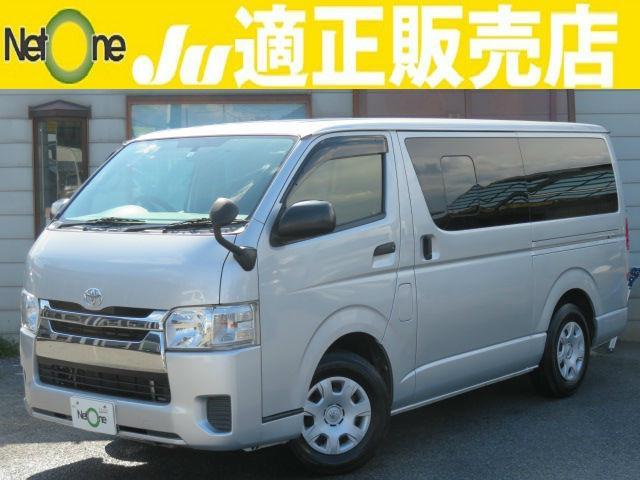 トヨタ ロングDX GLPG4型HDDナビTV両スライド電格ミラー